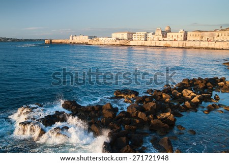 Eastern side of Ortigia, the ancient part of Syracuse, Sicily, with sea and rocks - stock photo