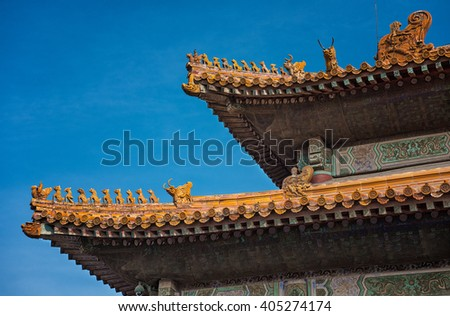 Eaves of a building in the Forbidden Palace