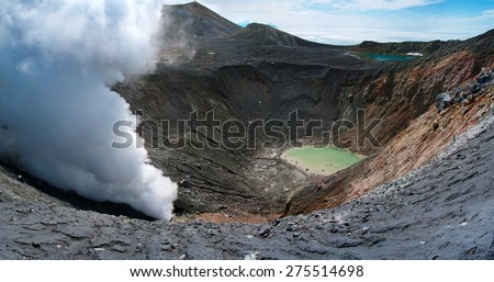 Ebeko  Volcano, Paramushir Island, Kuril Islands, Russia  - stock photo
