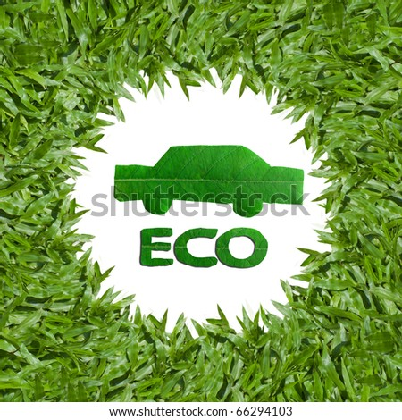 eco car make from cutting leaf - stock photo