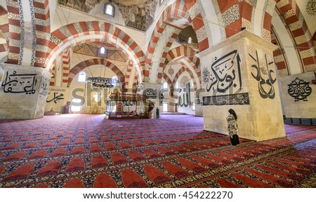 EDIRNE - TURKEY, JULY 12:Interior of the Edirne Old Mosque on july 12, 2016. The Old Mosque is an early 15th century Ottoman mosque in Edirne, Turkey