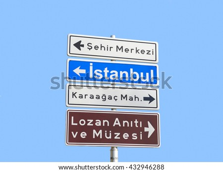 EDIRNE, TURKEY, 02.04.2016: Turkey welcome travel landmark landscape map tourism immigration refugees migrant business. Road Map of Istanbul against the blue sky  - stock photo