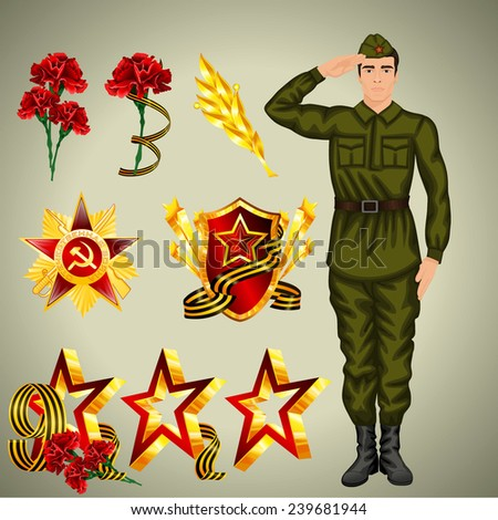 Editable illustration soldiers - stock photo