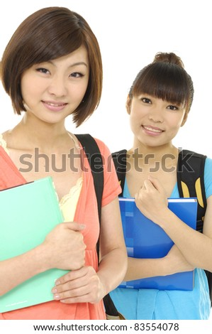 Educational theme: College Student - stock photo