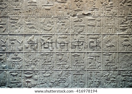 Egyprian hyerohlyphs Menu of Tepemankh: menu of dead one of the oldest in the world - stock photo