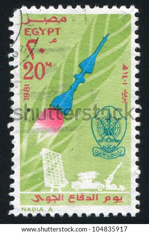 EGYPT - CIRCA 1981: A stamp printed by Egypt, shows Air Force Emblem, Missile, Howitzer, Radar, Vehicle, circa 1981