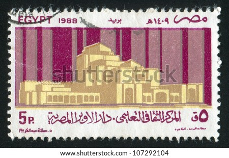 EGYPT - CIRCA 1988: A stamp printed by Egypt, shows East building, circa 1988