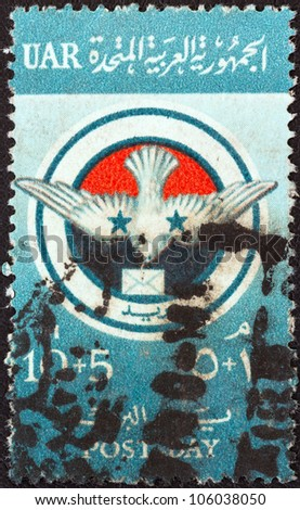 EGYPT - CIRCA 1959: A stamp printed in Egypt issued for the Post Day and Postal Employees Social Fund shows Egyptian Postal Emblem, circa 1959.