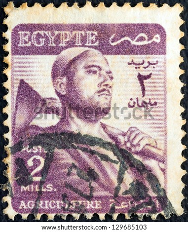 EGYPT - CIRCA 1953: A stamp printed in Egypt shows a farmer, circa 1953.