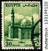 EGYPT - CIRCA 1953: A stamp printed in Egypt shows Cairo mosque, Sultan Hussein, circa 1953 - stock photo