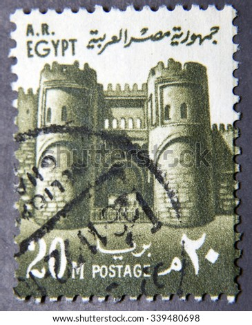 EGYPT - CIRCA 1969: A stamp printed in Egypt shows El Fetouh Gate, Cairo, circa 1969. - stock photo