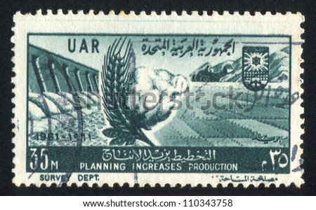EGYPT - CIRCA 1961: stamp printed by Egypt, shows Agricultural fields, Dam, circa 1961