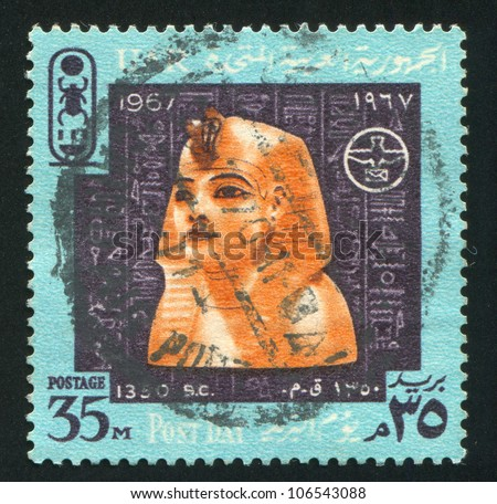 EGYPT - CIRCA 1967: stamp printed by Egypt, shows Bust of Pharaoh Ramses II, circa 1967