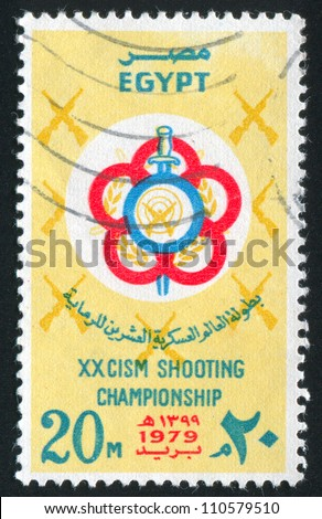 EGYPT - CIRCA 1979: stamp printed by Egypt, shows Emblem, circa 1979