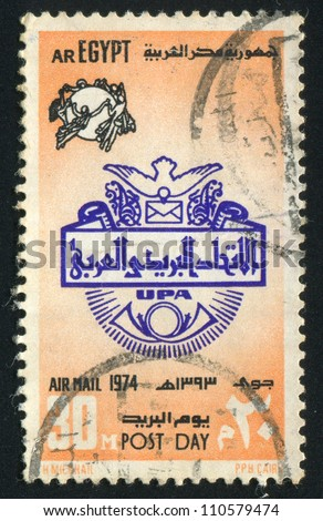 EGYPT - CIRCA 1974: stamp printed by Egypt, shows Globe, nymphs, emblem, circa 1974