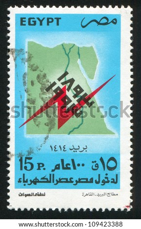 EGYPT - CIRCA 1993: stamp printed by Egypt, shows Map, circa 1993