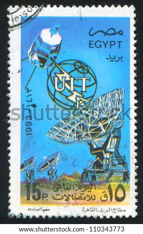 EGYPT - CIRCA 1993: stamp printed by Egypt, shows Satellite, antenna, globe, circa 1993