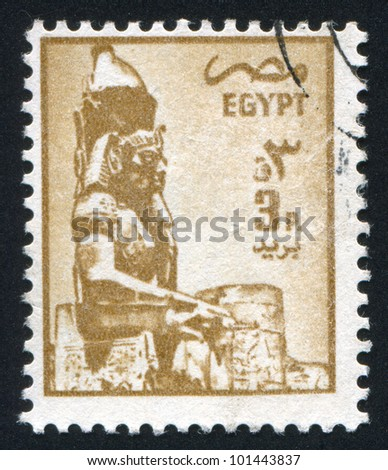 EGYPT - CIRCA 1956: stamp printed by Egypt, shows statue of Pharaoh, circa 1956.