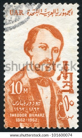 EGYPT - CIRCA 1962: stamp printed by Egypt, shows Theodor Bilharz, circa 1962. - stock photo