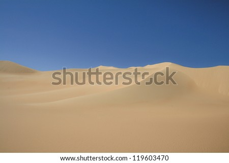 Egypt Desert Landscape - stock photo