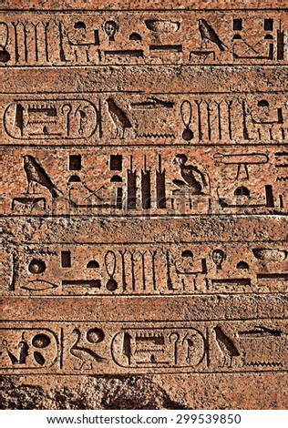 Egypt hieroglyphs on wall - stock photo