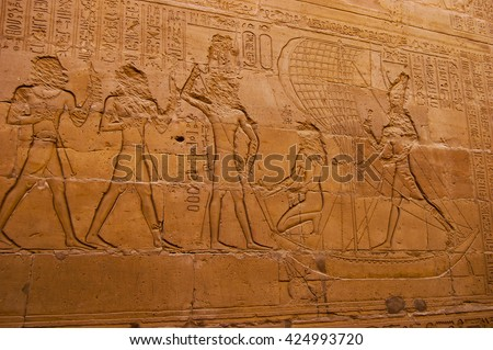 Egypt reliefs on walls in ancient temples - stock photo