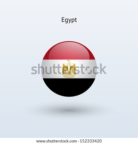 Egypt round flag on gray background. See also vector version. - stock photo