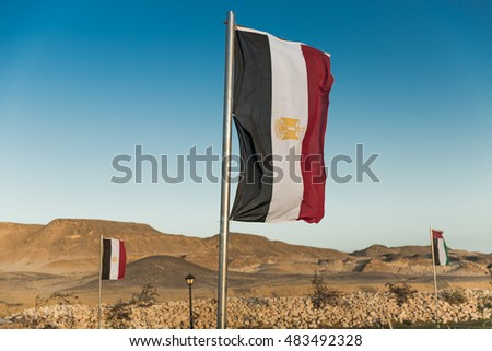 Egyptian flag on flagpole