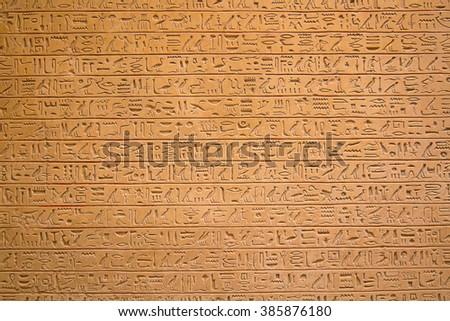 Egyptian hieroglyphs on the wall - stock photo