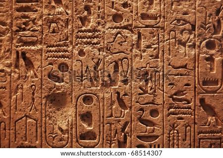 Egyptian hieroglyphs, The Metropolitan Museum of Art, New York. - stock photo