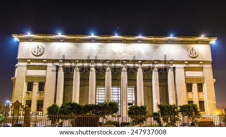 Egyptian High Court of Justice in Cairo - stock photo