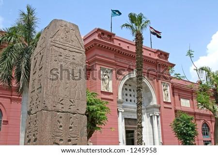 Egyptian museum, Cairo, Egypt - stock photo
