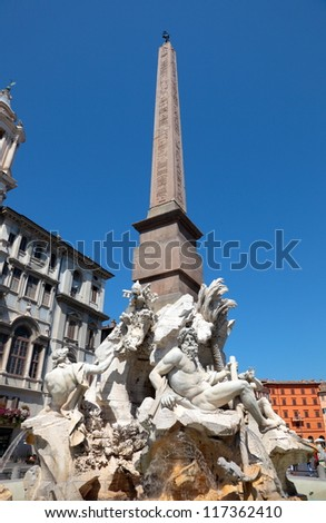 Egyptian obelisk, in the middle of Piazza Minerva, Rome Italy