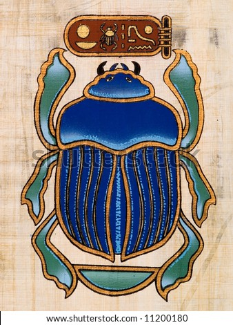 Egyptian papyrus, Beetle