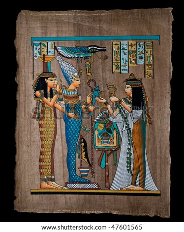 Egyptian papyrus depicting ritual and priests - stock photo