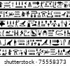 Egyptian seamless hieroglyphs pattern - stock photo