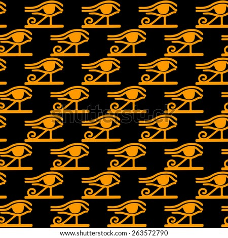 Egyptian seamless pattern with Eye of Horus in black and gold. Egypt hieroglyphs. Tribal art repeating background texture. Cloth design. Wallpaper  - stock photo