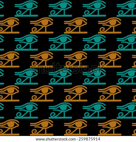 Egyptian seamless pattern with Eye of Horus in black, gold, blue colors. Egypt hieroglyphs. Tribal art colorful repeating background texture. Cloth design. Wallpaper  - stock photo