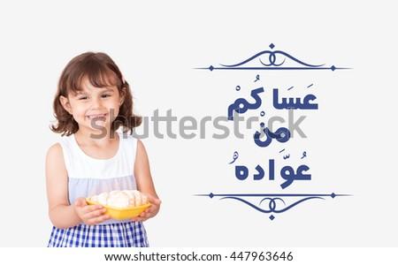 Good Child Eid Al-Fitr Feast - stock-photo-eid-el-fitr-greeting-card-happy-kid-celebrating-eid-el-fitr-translation-happy-feast-447963646  Pictures_485472 .jpg