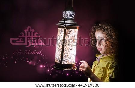 Eid Greeting card - translation ( Eid Mubarak ) - stock photo