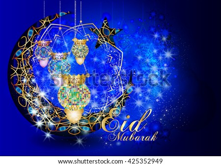 Beautiful Eid Mubarak Eid Al-Fitr Decorations - stock-photo-eid-mubarak-muslim-islamic-holiday-colorful-eid-fanous-lanterns-hanging-with-decorations-on-425352949  Trends_721897 .jpg