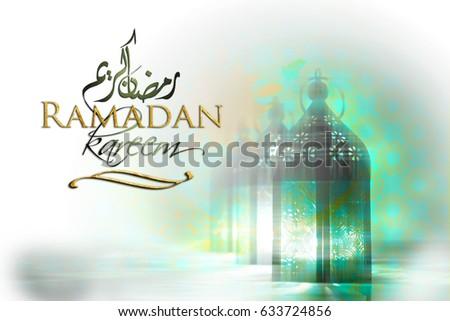 Eid mubarak ramadan kareem greeting islamic stock illustration eid mubarak ramadan kareem greeting islamic muslim holiday background with eid lantern or lamp m4hsunfo