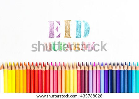 Eid Mubarak, traditional Muslim greeting.Paint by color pencil with color pencils on white background - stock photo
