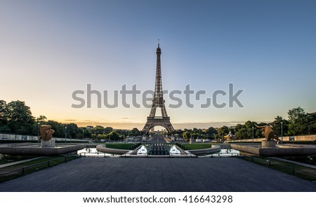Eiffel Tower in Paris , France - stock photo