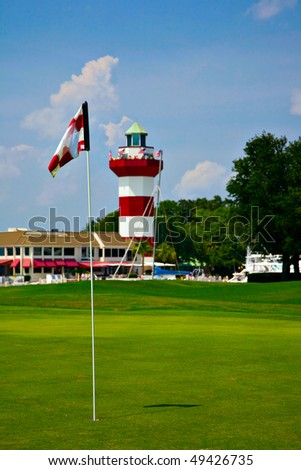 Eighteenth hole at the Harbor Town golf course - stock photo