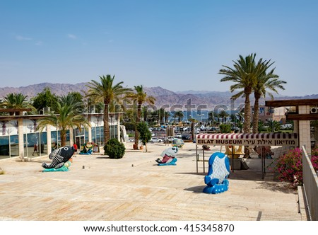 Eilat, Israel - 5 APR 2016: panoramic view of the city centre, the Museum and the shoreline - Eilat-a famous resort and recreation city in Israel