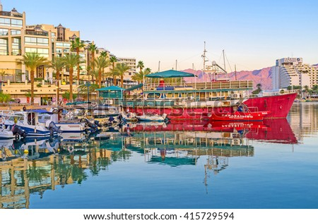 EILAT, ISRAEL - FEBRUARY 23, 2016: The scenic views of the port make it one of the most romantic places in resort, on February 23 in Eilat.