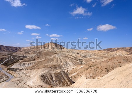 Ein Avdat Canyon on the Negev desert.  Southern Israel.