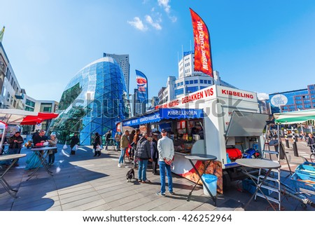Eindhoven, Netherlands - April 12, 2016: city scene in Eindhoven with unidentified people. With about 225,000 inhabitants its the 5th-largest municipality of Netherlands and largest of North Brabant - stock photo