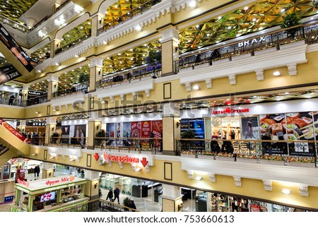 "Ekaterinburg, Russia - April 25, 2017: The interior of the hypermarket ""Passage"""